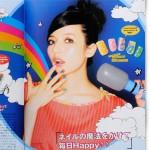 koushi_nakamura