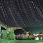 星グルグル 錦帯橋と悠久の光 2