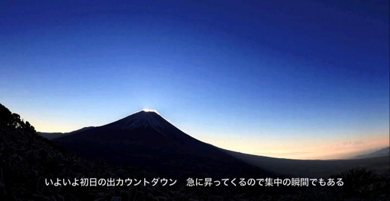 中村カメラマン山3