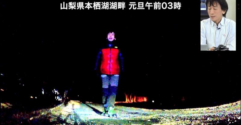 中村カメラマン山